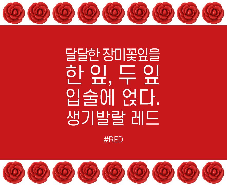 170209-RED%286%29.jpg