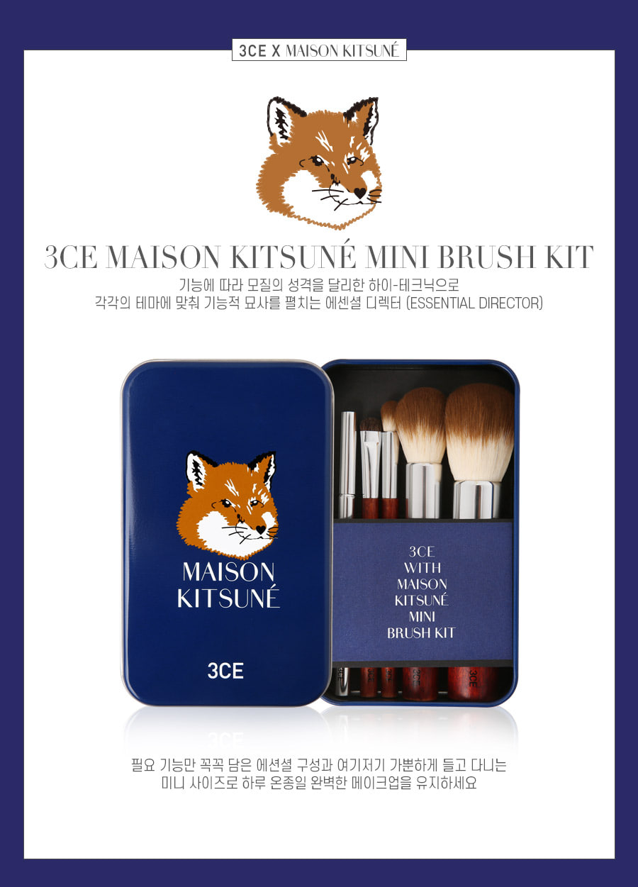 3CE MAISON KITSUNÉ MINI BRUSH KIT