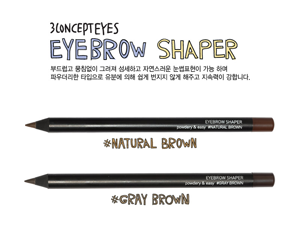 3CE EYEBROW SHAPER