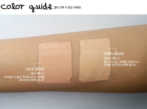 3CE LIQUID FOUNDATION