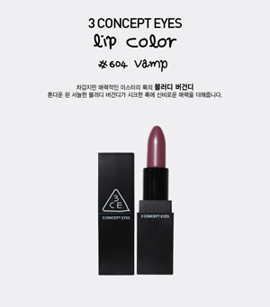3CE LIP COLOR-#604