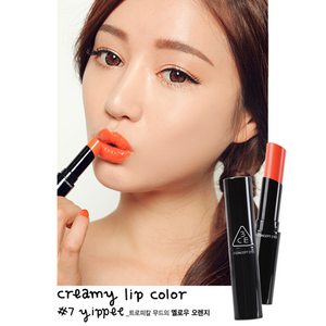 3CE CREAMY LIP COLOR-#7